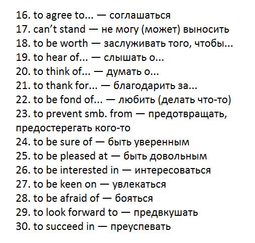 gerundij-v-anglijskom-yazyke-tablica